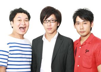pic_onigashima.jpg